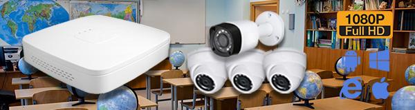 Система видеонаблюдения из 4 камер видеонаблюдения для школы с качаством изображения FullHD (1080P).