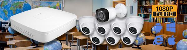 Система видеонаблюдения из 6 камер видеонаблюдения для школы с качаством изображения FullHD (1080P).