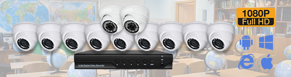 Система видеонаблюдения из 11 камер видеонаблюдения для школы с качаством изображения FullHD (1080P).
