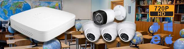 Система видеонаблюдения для школы из 4 камер с качаством изображения HD (720P).
