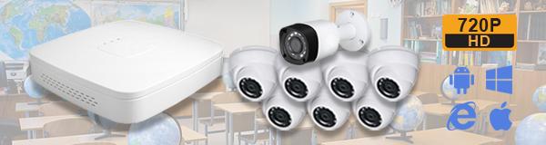Система видеонаблюдения для школы из 8 камер с качаством изображения HD (720P).