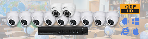 Система видеонаблюдения для школы из 11 камер с качаством изображения HD (720P).