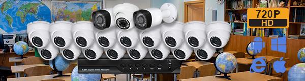 Система видеонаблюдения для школы из 20 камер с качаством изображения HD (720P).